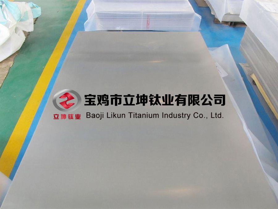 立坤钛业定制TC4钛合金管 TC4钛合金板 TC4钛环