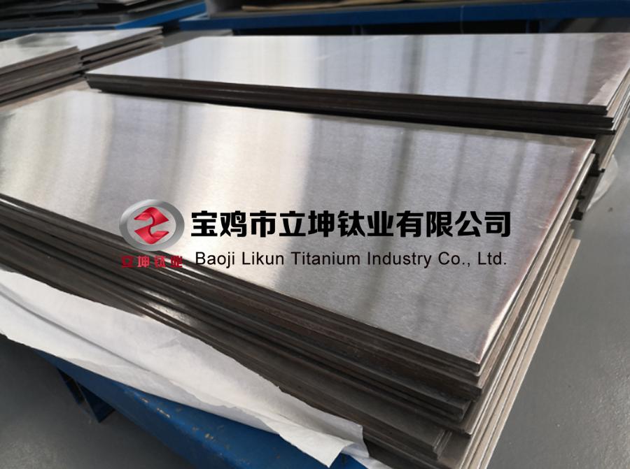 宝鸡TC4钛合金厂家常年供应钛环 钛板 钛管 批量销售